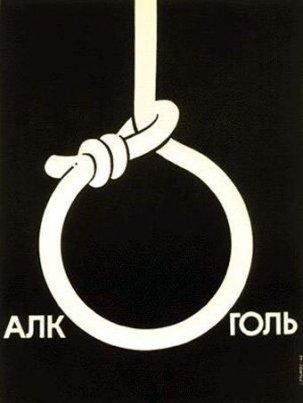 alko03